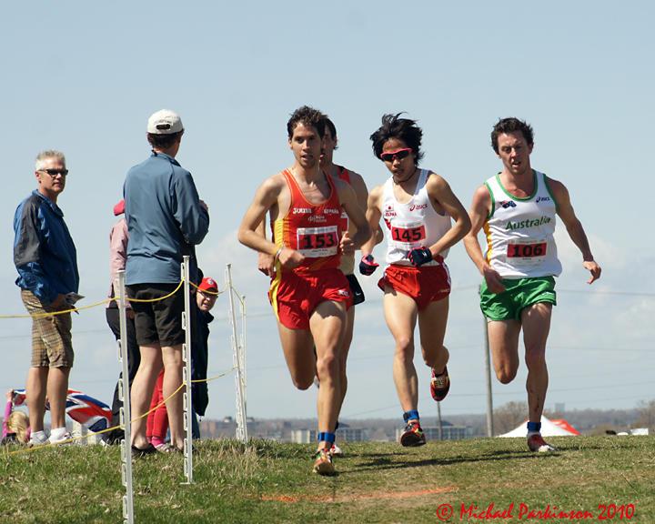 World University Cross Country Championship 02556 copy.jpg