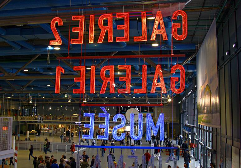 Pompidou Galleries Sign in Lobby Area.jpg