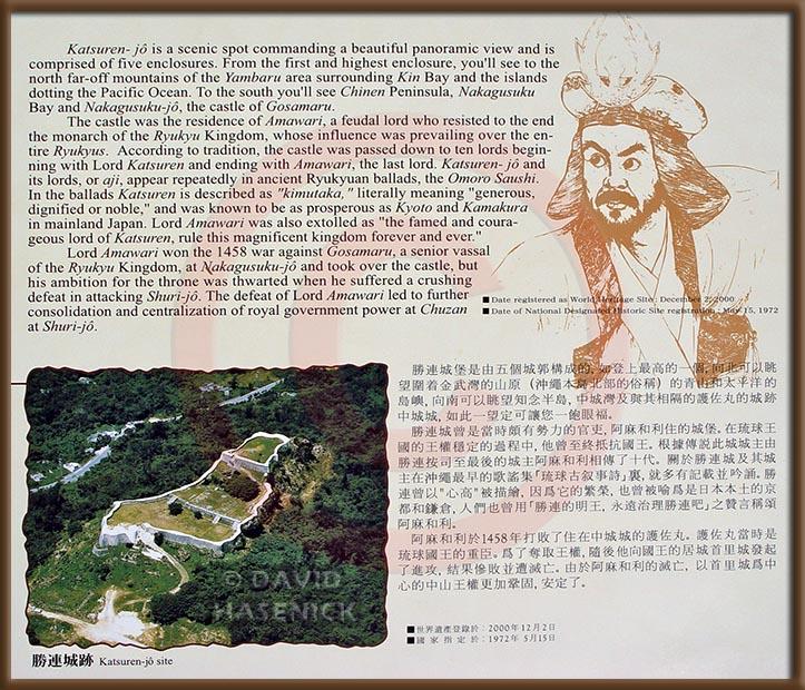 Katsuren-jô (Katsuren Castle)