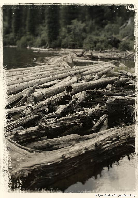 Second Kolsai lake