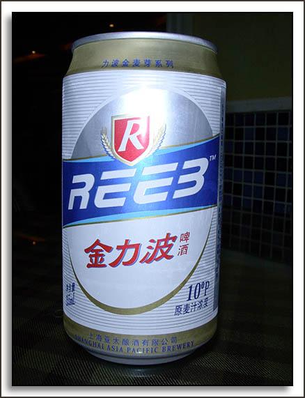 Reeb_Shanghai_DSCN9798.jpg
