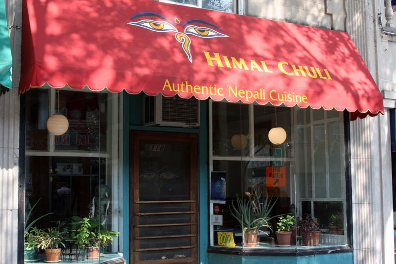 Himal Chuli - excellent Nepali food, Madison