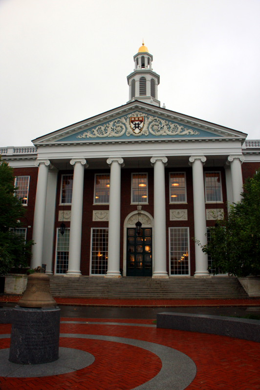 Harvard Business School Library, Boston