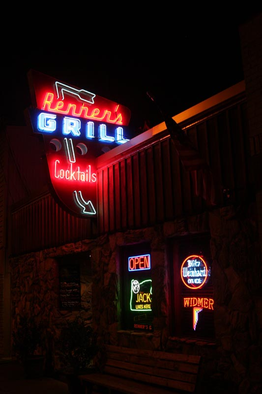 Renners Grill