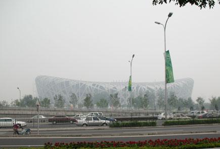 Olympic_Park _birdsnest.jpg