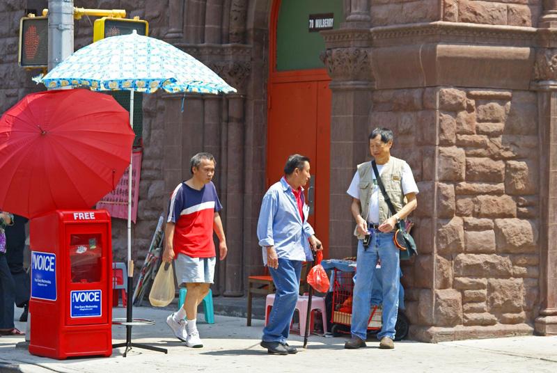 Chinatown Museum