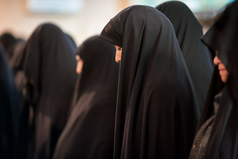 Jamaran Religious Center - Tehran