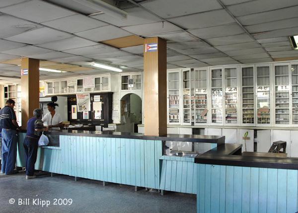 Another Empty Store, Pinar del Rio