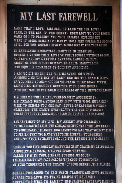The poem Filipino hero José Rizal