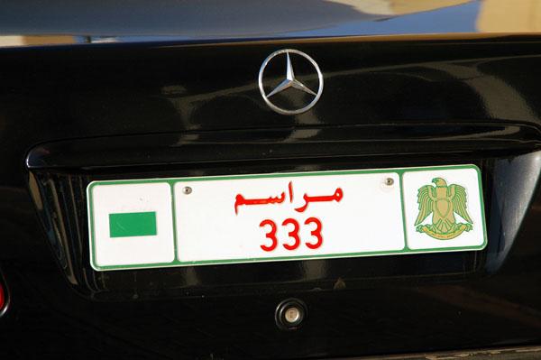 Libyan protocol license plate - marasam