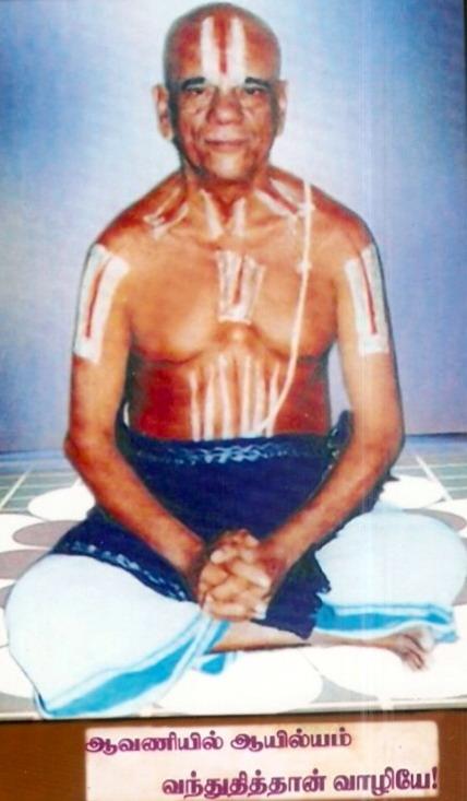 Thiruvellari  Melaithirumaligai  Ammal  Sri.U.Ve.Srinivasachariar  Swamy.jpg