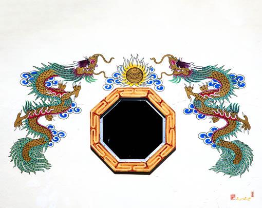 Sawang Bucha Thamma Sathan Foundation Chinese Shrine Dancing Dragons (DTHU553)