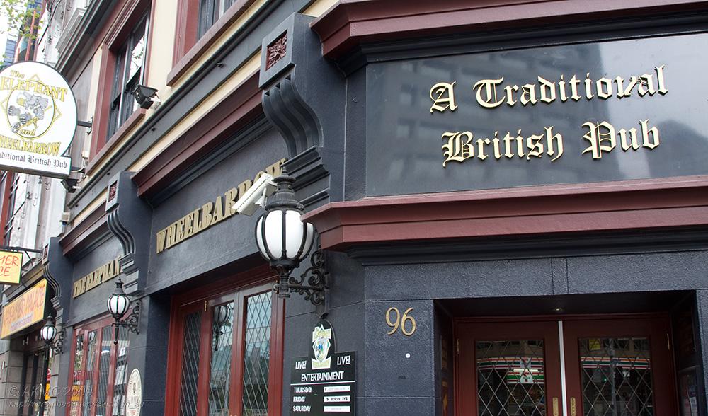 3433 - 09:18 A Traditional British Pub Mk II