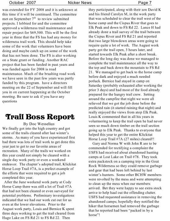 2007 September Page 7