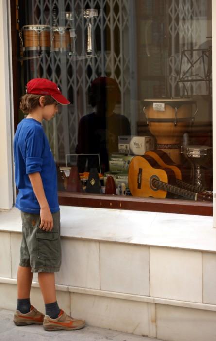 Vera guitar shop