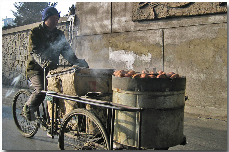 Breakfast - hot sweet potatoes, Shenyang