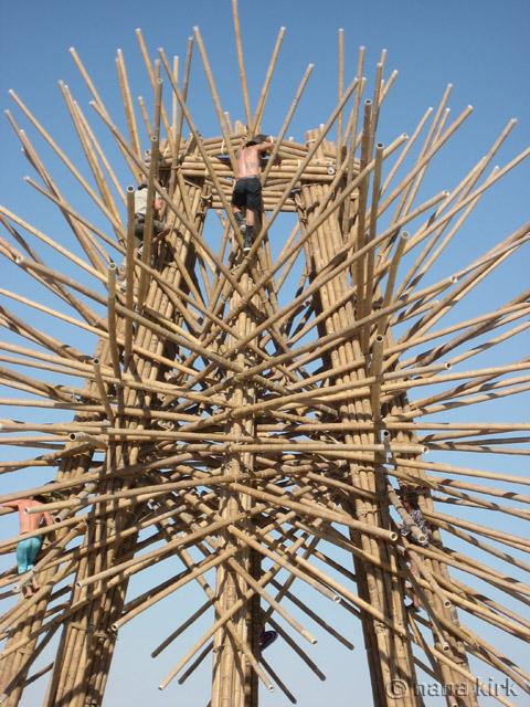 Starry Bamboo Mandala by Gerard Minakawa