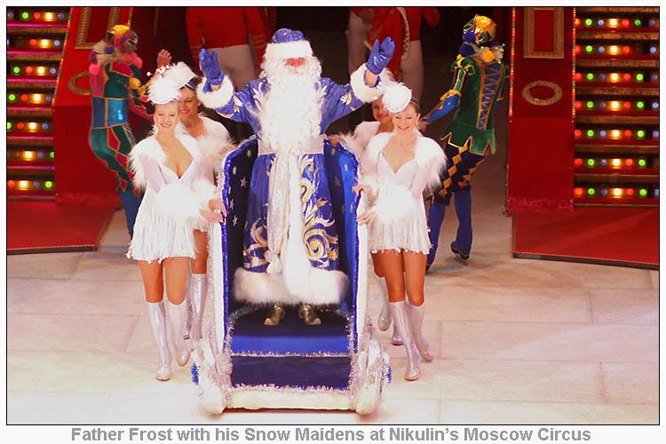 Nikulins Moscow Circus