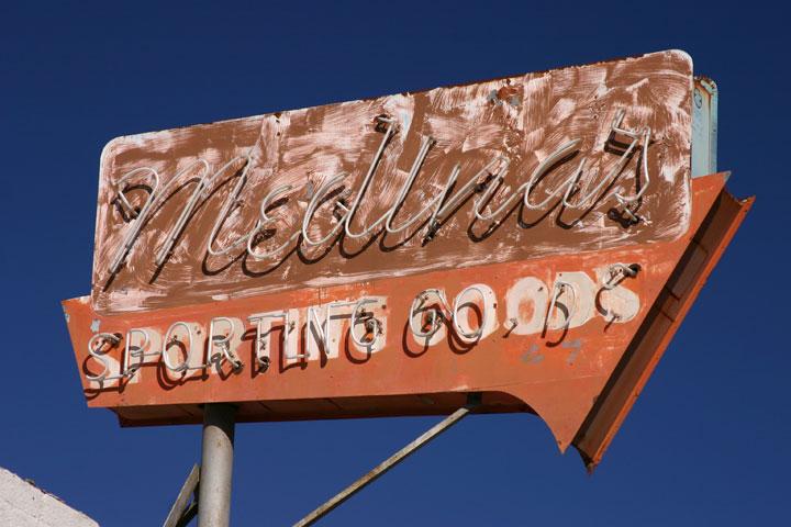 Medinas Sporting Goods