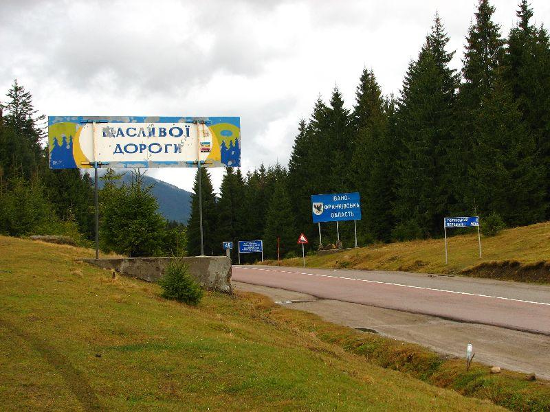 Przełęcz Wyszkowska<small>(IMG_8069.jpg)</small>