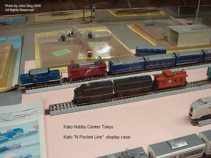 cmi Kato pocket N line.jpg