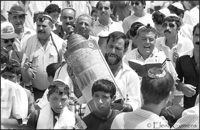 Carrying the Torah