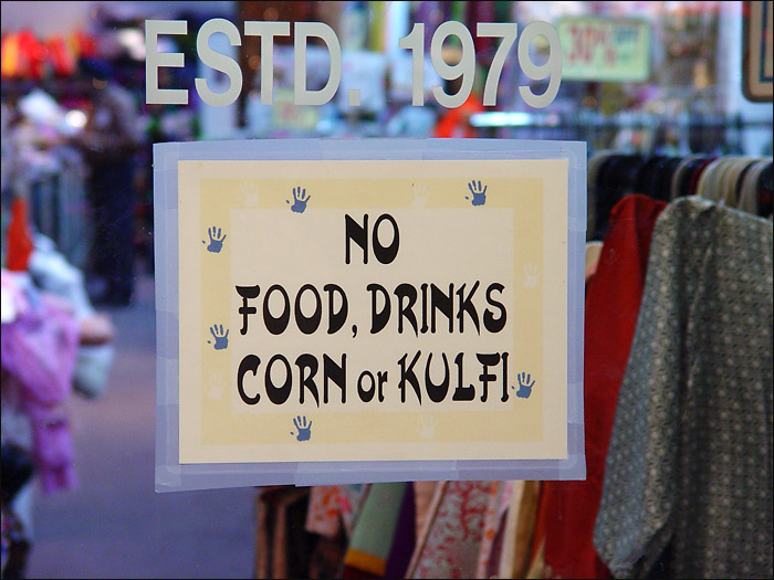 Basically, no eating or drinking in the store!