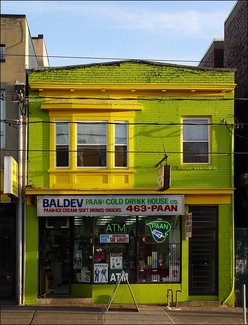 Baldev Paan & Cold Drink House