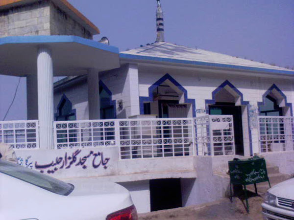 Mosque at Pirgali