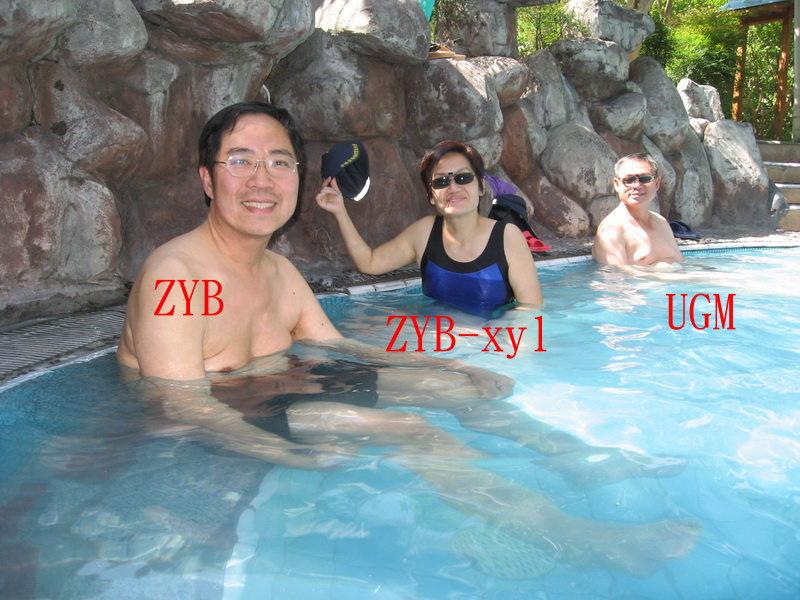 hot-spring-2.JPG