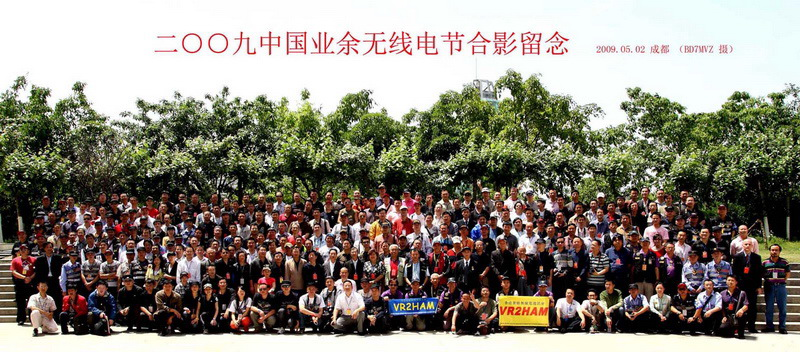 meeting-46.jpg