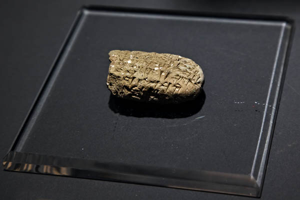 Clay Tablet about Women