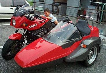 Ninja 900 with Sidecar