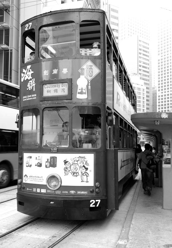 Tram (B&W)