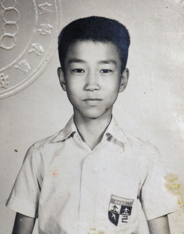 A Boy In 1973