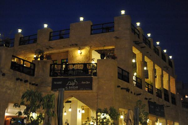 Al Bandar Restaurant and Fish Market, Souq Waqif, Doha photo