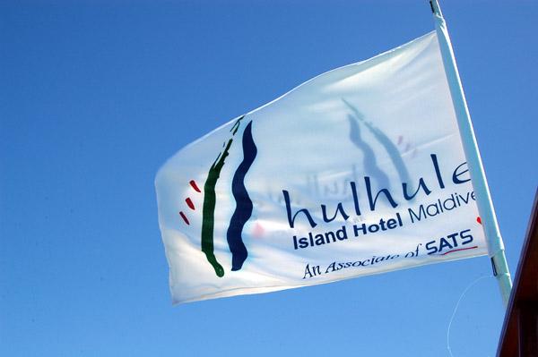 Huhule Island Hotels free dhoni service to Male