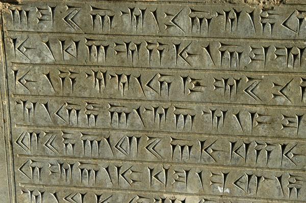 Cuneform inscriptions, Persepolis