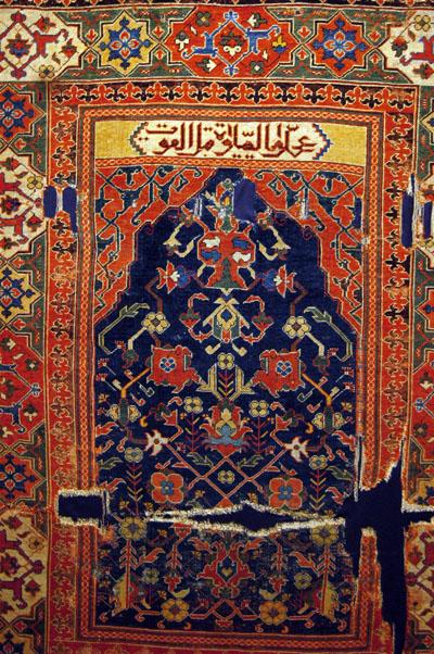 Prayer Carpet, Usak (Transylvanian type) 17th C., Mosque of Sinan Bey, Bastamonu