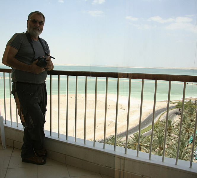 Self Via one way window dead sea