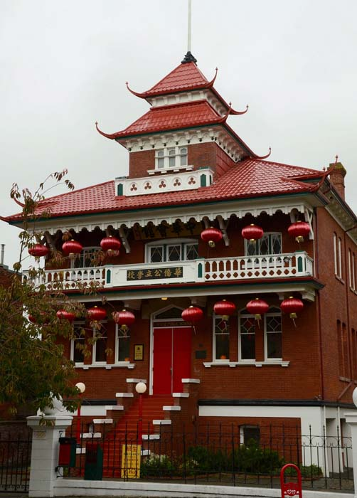 Chinese influence &  Eclectic Architecture