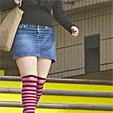 Steps n Stripes