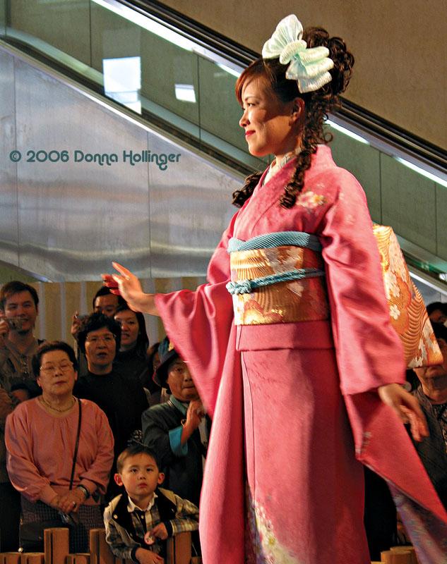 Modeling the kimono