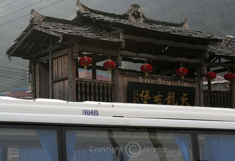 TianLong Tunpu (Oct 06)