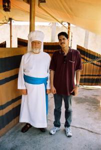 Con sacerdote en Holly Land