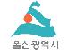 Ulsan Logo small copy.tif