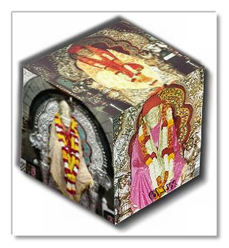Shirdi Sai baba Cube.jpg