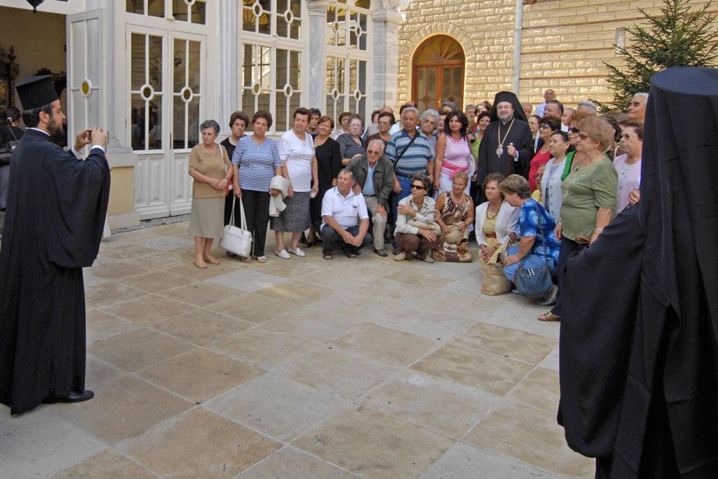 Istanbul092007 8751.jpg