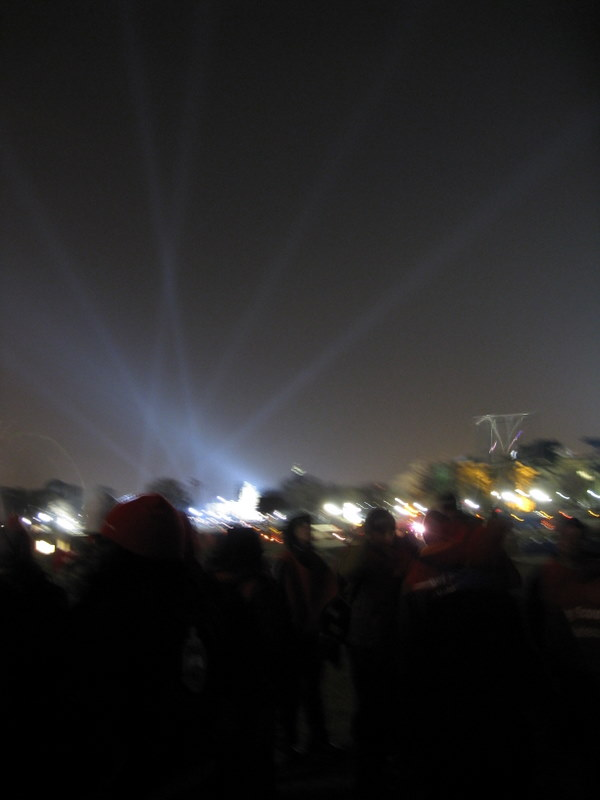 Thats the capitol, with awesome spotlight beams coming from it. Blurry because I was shivering!
