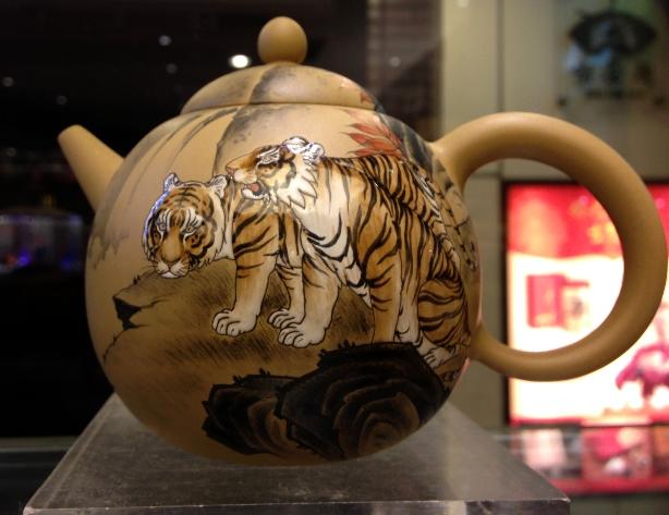 Freehand Tiger Teapot